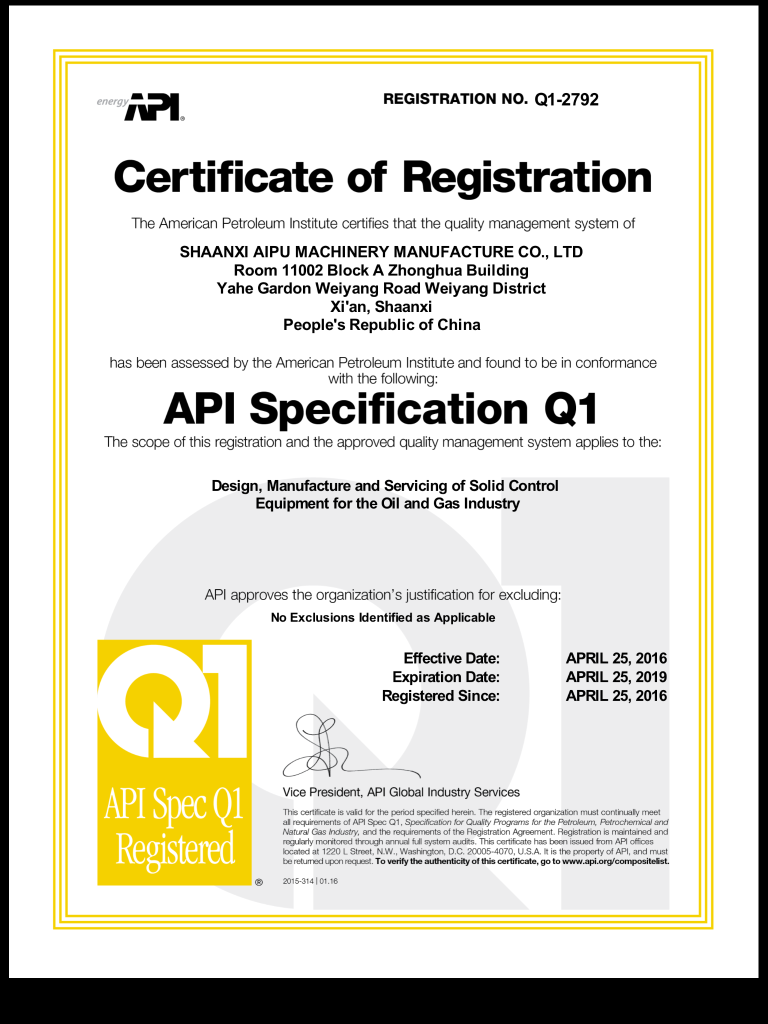api certificate shaker equipment shakerscreens
