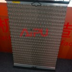 Aipu shaker screens